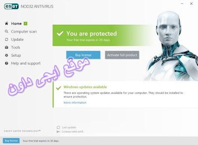 تحميل برنامج النود 2020 ESET NOD32 Antivirus كامل
