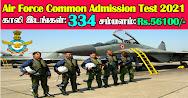 Indian Air Force Recruitment 2021 334 AFCAT 02/2021 Posts