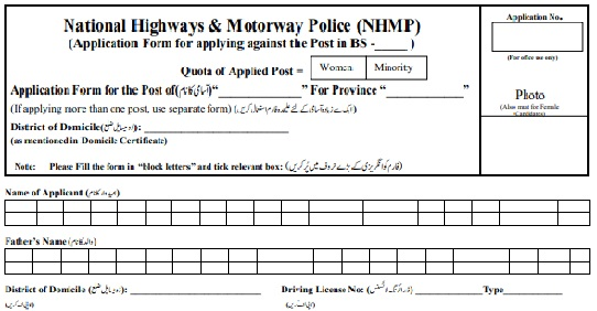 Download Application Form National Highways & Motorway Police