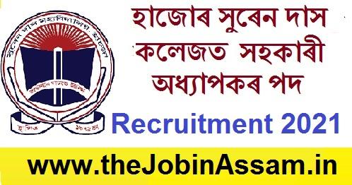 Suren Das College, Hajo recruitment 2021