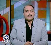 برنامج 90 دقيقة حلقة الخميس 28-9-2017 مع محمد الباز و حوار مع غادة والي وزيرة التضامن الاجتماعي