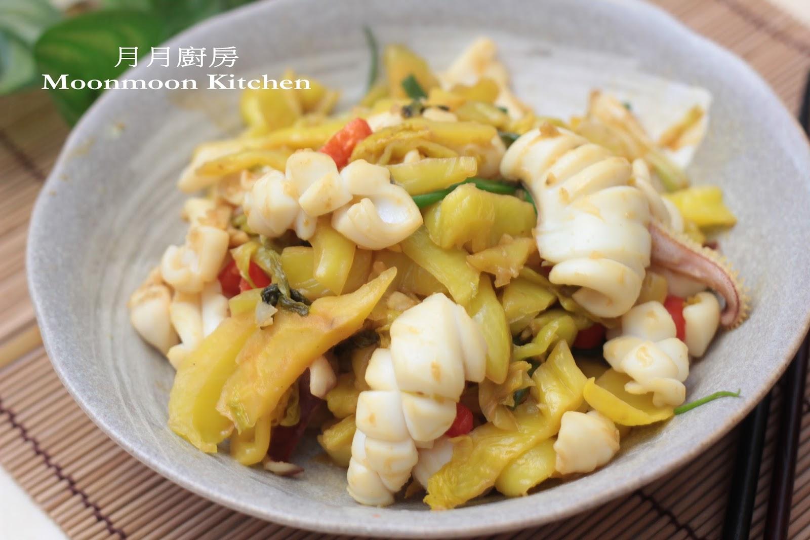 Sandy Mama @ MOONmoon's Kitchen : 食譜~【咸酸菜炒鮮魷】