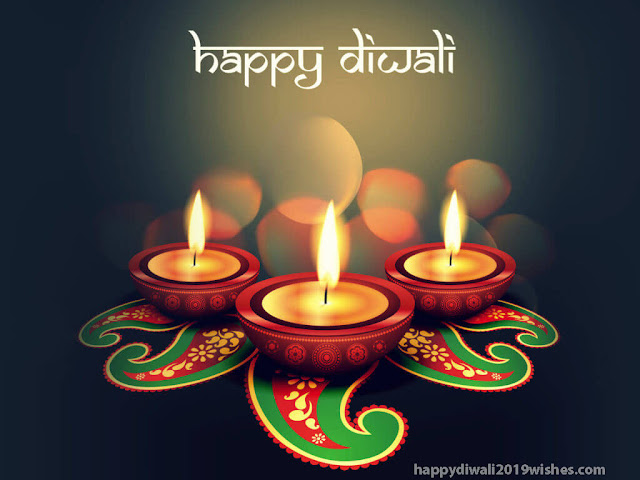 Happy Diwali Quotes in English: Happy Diwali Quotes Images, Happy Diwali 2019 Quotes, Happy Diwali Images 2019, Happy Diwali Shayari 2019 Wishes SMS Greetings, Diwali Quotes in Hindi with cards,