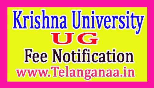 Krishna University UG 3rd Sem Revaluation Fee Notification 2017