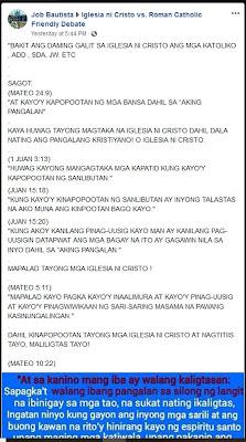 ano ang dating pangalan ncr Apostolische Dating-Websites