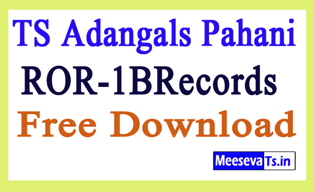 Telangana-TS Adangals Pahani Land Records-Adangals Records Free Download  mabhoomi.telangana .gov.in