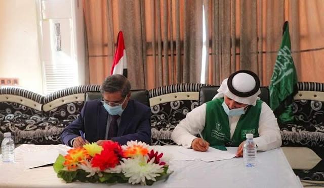 البرنامج السعودي لتنمية وإعمار اليمن يدشن مشروعين لدعم قطاعي التعليم والثروة السمكية في اليمن