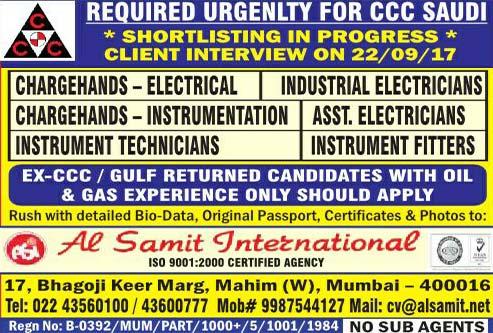 Electrical Jobs, Instrumentation Jobs, Instrument Technician, Instrument Fitter, Electrician, Gulf Walkin Interview Jobs, Saudi Arabia Jobs, Mumbai Interviews,