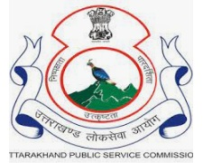UKPSC Forest Range Officer Recruitment 2021 – 40 Posts, Application Form, Salary - Apply Now
