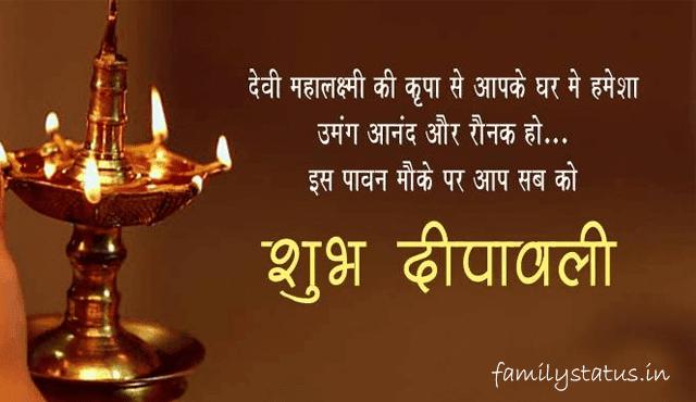 diwali shayari I दिवाली पर शायरी - Diwali Shayari in Hindi 2019