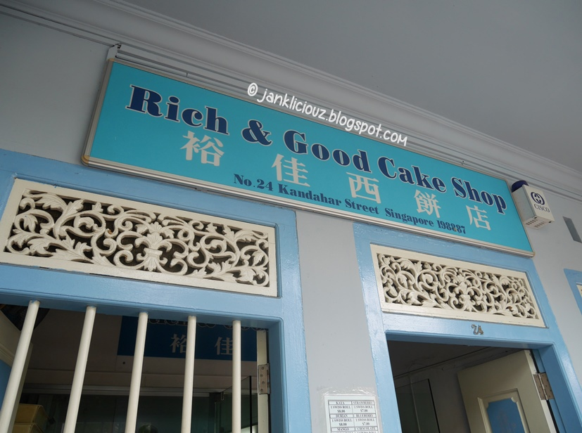Rich & Good Cake Shop (裕佳西饼店)