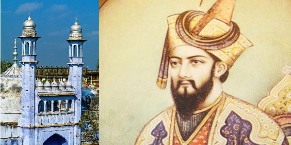 जब औरंग़ज़ेब के इंसाफ से ख़ुश हो कर काशी के हिंदुओं ने बनाई थी धनेड़ा की मस्जिद