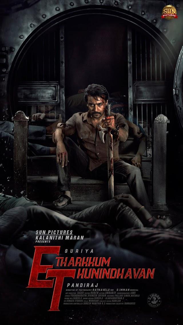 Etharkum Thuninthavan Movie: Suriya And Pandiraj's Third Collaboration