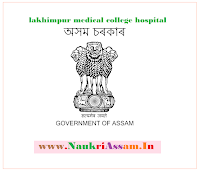 Lakhimpur%medical