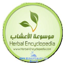 حمل تطبيق موسوعة الاعشاب لهواتف اندرويد والذى يحتوى على فوائد واسماء الاعشاب والفواكه والخضروات ايضا