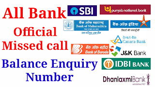 All Banks Official Missed call Balance Enquiry Number