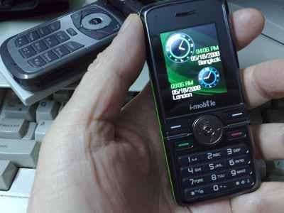 I mobile 520 flash file