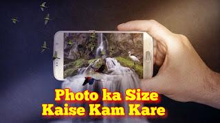Photo ka Size Kaise Kam Kare Online