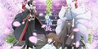 Kakuriyo no Yadomeshi OST Opening and Ending Full Version
