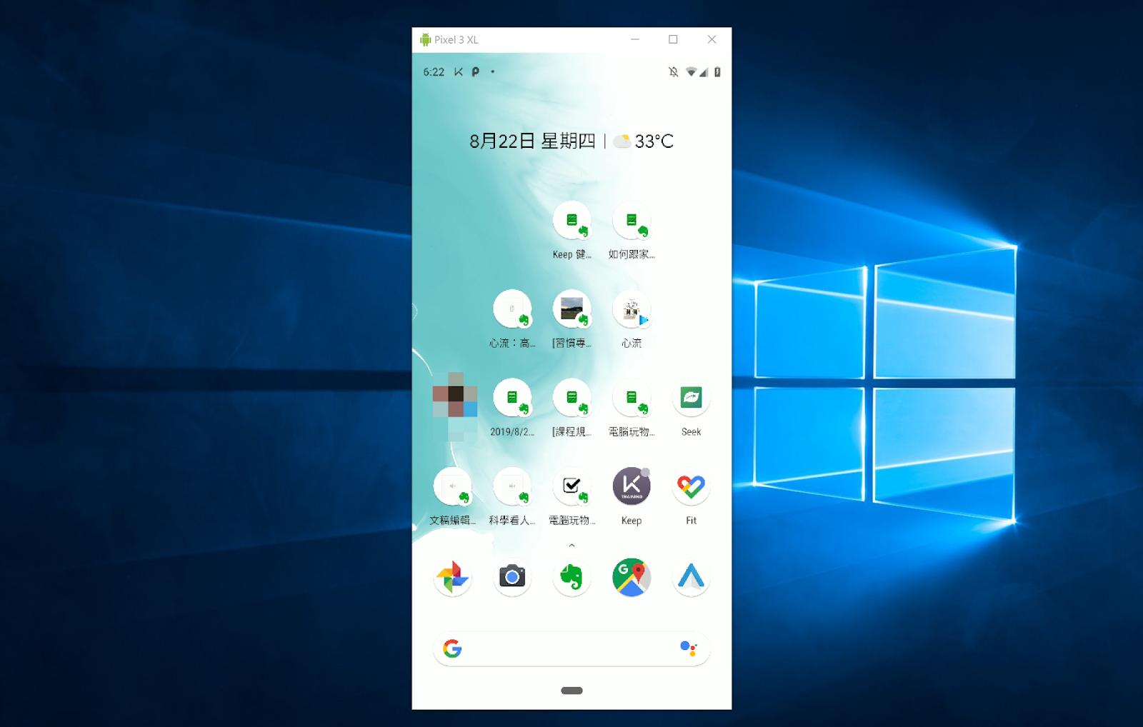 Scrcpy 免裝App 讓Android 手機投影到電腦,還可電腦操控