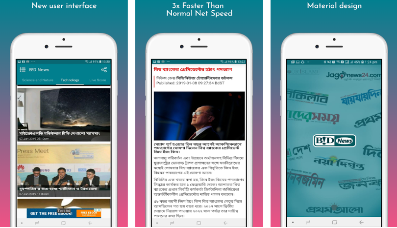HIGHTECHHOLIC: BD NEWS – Stay Informed and Read Online Your