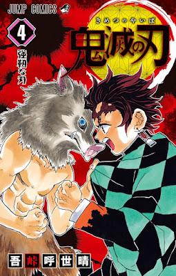 鬼滅の刃 コミックス 第4巻   吾峠呼世晴(Koyoharu Gotōge)   Demon Slayer Volumes   Hello Anime !