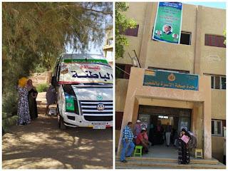 فحص 580 مواطن بالمجان في قافلة طبية بالوادي الجديد