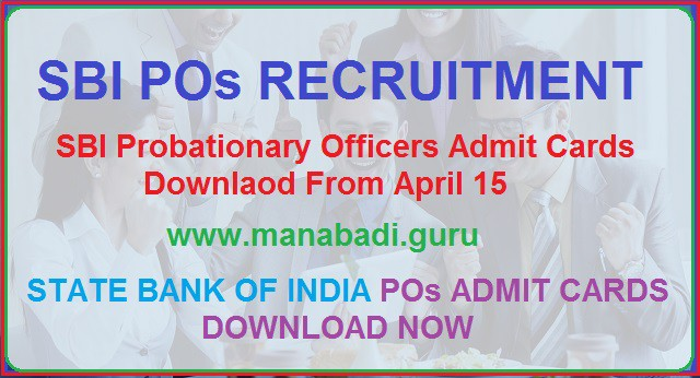 Bank jobs,SBI POs Admit cards,SBI POs Recruitment