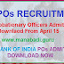 SBI Probationary Officers/POs Admit cards/Call letters Download from April 15@sbi.co.in/careers: