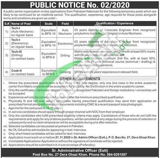paec-jobs-2020-dg-khan-application-form-latest-advertisemnet