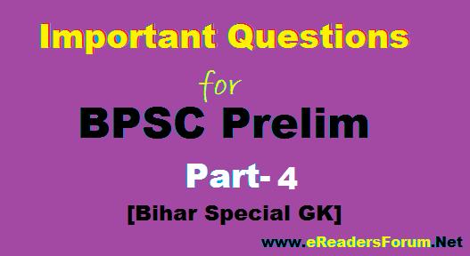 bpsc-prelim-model-paper