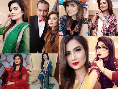 Saima Mumtaz Biography | Saima Mumtaz age Husband Songs And Pics
