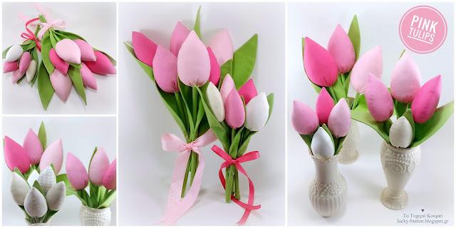 Μπουκέτο από υφασμάτινες τουλίπες σε ροζ-φούξια αποχρώσεις