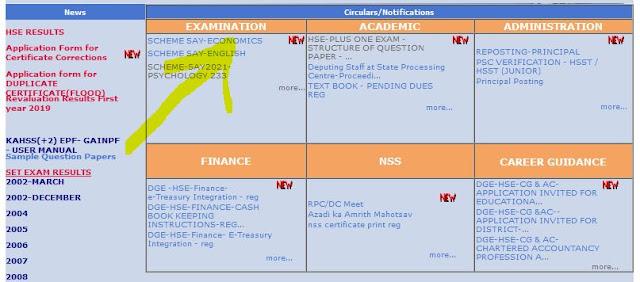 dhse portal model exam questions