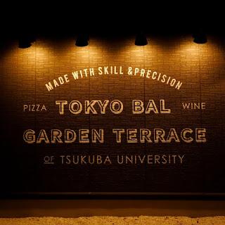 TOKYO BAL GARDEN TERRACE 竣工写真