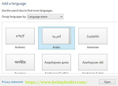 menjadi bahasa arab