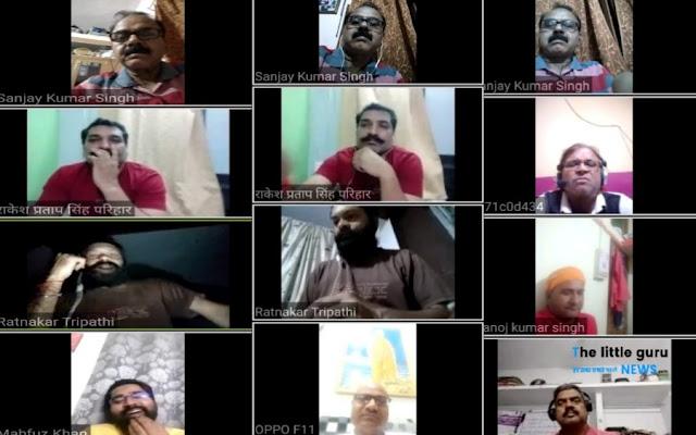 अखिल भारतीय पत्रकार सुरक्षा समिति राष्ट्रीय कार्यकारिणी की ऑनलाइन हुई बैठक में पत्रकारों के हित एवं कोरोना वारियर्स सम्मान की मांग को लेकर हुई चर्चा