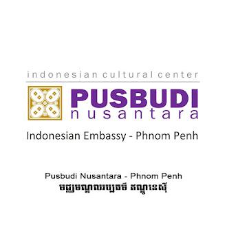 Pusbudi Nusantara - មជ្ឈមណ្ឌលវប្បធម៌ ឥណ្ឌូនេស៊ី