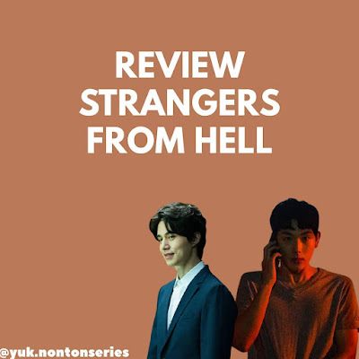review strangers from hell