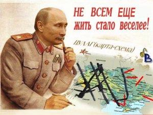 Российская авиация продолжает бомбардировки в Сирии - Цензор.НЕТ 7018