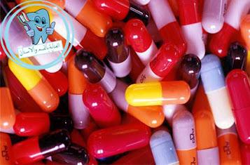 ,مضاد حيوي للاسنان ,مضاد للاسنان ,اسم مضاد حيوي لالتهاب الأسنان ,أقوى مضاد حيوي لالتهاب الضرس ,مضاد حيوي للاسنان طبيعي ,أفضل مضاد حيوي لالتهاب اللثة ,مضاد حيوي للاسنان واسعارها ,افضل مضاد حيوي للاسنان ,مضاد حيوى للاسنان ,اسم مضاد حيوي لالتهاب اللثة ,مضاد حيوي لالتهاب اللثة ,مضاد حيوي لالتهاب الاسنان ,اقوى مضاد حيوي لالتهاب الضرس ,مضاد حيوي للاسنان واللثه ,أفضل مضاد حيوي لالتهاب ضرس العقل ,اقوى مضاد حيوى للاسنان ,افضل مضاد للاسنان ,احسن مضاد حيوي للاسنان ,افضل مضاد حيوي لالتهاب الاسنان ,مضاد لالتهاب الاسنان ,أفضل مضاد حيوي للاسنان ,افضل مضاد حيوى للاسنان ,مضاد حيوي طبيعي للاسنان ,مضاد حيوي للثة ,افضل مضاد حيوي لالتهاب اللثة ,أفضل مضاد حيوي لالتهاب عصب الأسنان ,افضل مضاد لالتهاب الاسنان ,مضاد حيوي للأسنان ,مضاد حيوي للالتهابات الأسنان ,أفضل مضاد حيوي لالتهاب الأسنان ,مضاد حيوي للاسنان قوي ,مضاد حيوي لالتهاب اللثة والاسنان ,مضادات حيوية للاسنان ,مضاد حيوي لالم الاسنان ,مضادات حيوية لالتهاب اللثة ,افضل مضاد حيوي لالتهاب ضرس العقل ,مضاد حيوي قوي للاسنان ,مضاد حيوي لالتهاب اللثه ,amoxicillin للاسنان ,amoxicillin للأسنان ,اسماء المضادات الحيوية للاسنان ,اسم مضاد حيوي للاسنان ,مضاد حيوي لالتهاب الضرس ,افضل مضاد حيوي لالتهاب اللثة والاسنان ,مضاد حيوي للثة والاسنان ,مضاد اسنان ,مضاد حيوي لالتهاب الاسنان واللثة ,مضاد التهاب الاسنان ,افضل مضاد حيوي للاسنان واللثة ,مضاد الاسنان ,مضاد حيوي للثه ,مضاد حيوي ,مضاد حيوى لالتهاب الاسنان ,مضاد حيوي اسنان ,اسم مضاد حيوي لالتهاب الاسنان ,مضاد حيوى لعلاج التهاب اللثة ,مضاد حيوى لالتهابات اللثة ,أفضل مضاد حيوي لإلتهاب اللثة ,مضاد حيوي لتورم اللثة ,دواء مضاد حيوي للاسنان ,اسماء مضاد حيوي للاسنان ,مضاد حيوي لالتهابات الاسنان ,مضاد حيوي لوجع الاسنان ,أقوي مضاد حيوي للاسنان ,اقوى مضاد حيوي للاسنان ,مضاد حيوى للاسنان واللثة ,أقوى مضاد حيوي للاسنان ,انتيبيوتيك الاسنان ,مضاد حيوي قوي ,مضاد حيوي الاسنان ,مضاد التهاب للاسنان ,افضل مضاد حيوي للثة ,افضل مضاد حيوي لالتهاب اللثه ,مضاد للأسنان ,افضل مضاد حيوي لعلاج التهاب اللثة ,افضل مضاد حيوي لعلاج التهاب اللثة والاسنان