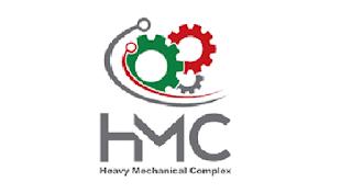 Heavy Mechanical Complex Ltd HMC Jobs July 2021