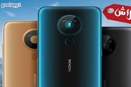 موبيل Nokia 5.3 ببلاش