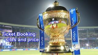 IPL 2020 Booking Sites and IPL 2020 Ticket Prices