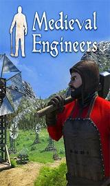 51ca25dc51376418753d076fd4944ea1 - Medieval Engineers-CODEX