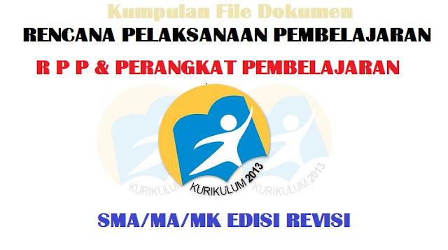 Download Rpp Kurikulum 2013 Kelas 10 X Sma Ma Semua Mata Pelajaran Edisi Terbaru Pendidikan Kewarganegaraan Pendidikan Kewarganegaraan