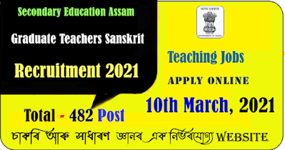 Secondary Education Assam Graduate Teachers Sanskrit Recruitment  2021
