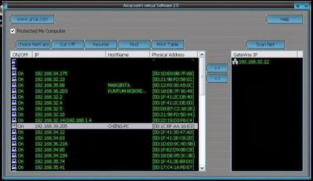 تحميل برنامج نت كت لقطع النت NetCut مجانا