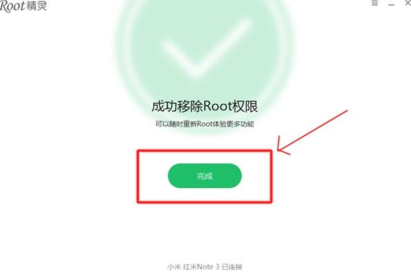 Cara Mudah Root Xiaomi Redmi Note 3