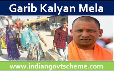 Garib Kalyan Mela
